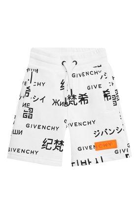 Детские хлопковые шорты GIVENCHY черно-белого цвета, арт. H24128   Фото 1
