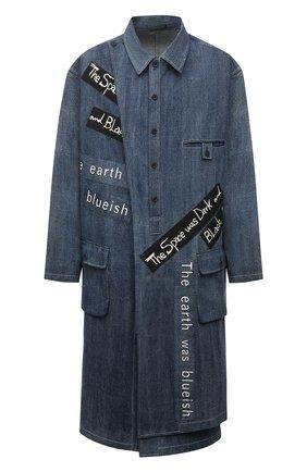 Мужской джинсовое пальто YOHJI YAMAMOTO синего цвета, арт. HD-B47-005 | Фото 1 (Рукава: Длинные; Длина (верхняя одежда): Длинные; Материал внешний: Хлопок; Стили: Гранж; Мужское Кросс-КТ: пальто-верхняя одежда)