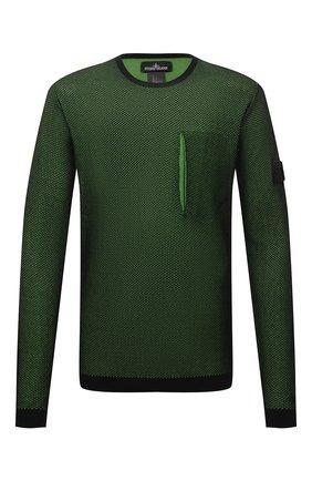 Мужской хлопковый джемпер STONE ISLAND SHADOW PROJECT зеленого цвета, арт. 7419505A3 | Фото 1