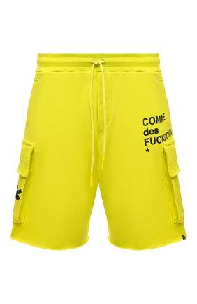 Мужские хлопковые шорты COMME DES FUCKDOWN светло-зеленого цвета, арт. CDFU1119 | Фото 1