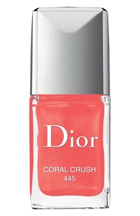 Лак для ногтей dior rouge vernis, 445 коралловое увлечение DIOR бесцветного цвета, арт. F000355445 | Фото 1