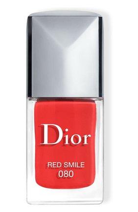 Лак для ногтей rouge dior vernis, 080 красная улыбка DIOR бесцветного цвета, арт. F000355080 | Фото 1