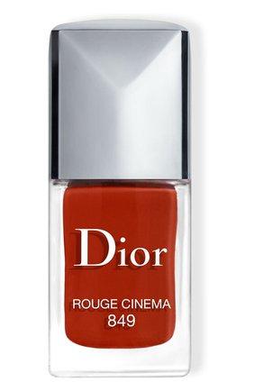 Лак для ногтей rouge dior vernis, 849 красное вино DIOR бесцветного цвета, арт. F000355849 | Фото 1