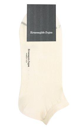 Мужские носки изо льна и хлопка ERMENEGILDO ZEGNA кремвого цвета, арт. N5V024030 | Фото 1