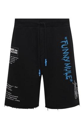 Мужские хлопковые шорты COMME DES FUCKDOWN черного цвета, арт. CDFU1145A | Фото 1