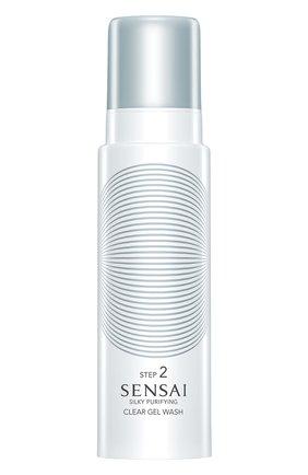 Гель для умывания silky purifying  SENSAI бесцветного цвета, арт. 94332 | Фото 1