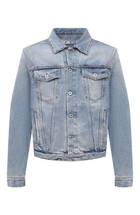 Мужская джинсовая куртка OFF-WHITE голубого цвета, арт. 0MYE054S21DEN005 | Фото 1
