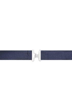 Мужской комплект из галстука-бабочки и камербанда CANALI темно-синего цвета, арт. 45/HJ01047 | Фото 4
