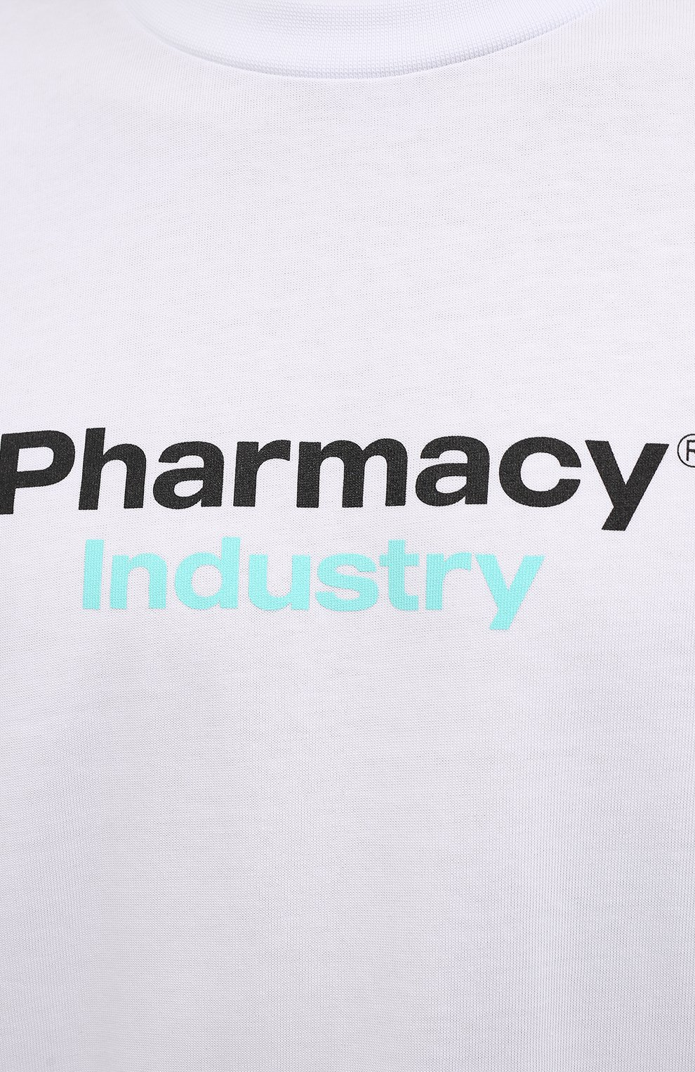Мужская хлопковая футболка PHARMACY INDUSTRY белого цвета, арт. PHM235 | Фото 5