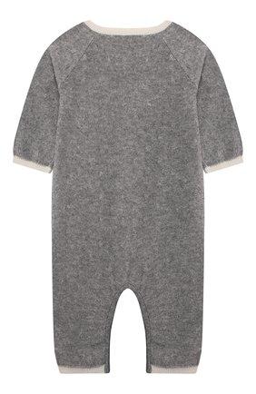 Детский кашемировый комбинезон OSCAR ET VALENTINE серого цвета, арт. COM07S | Фото 2