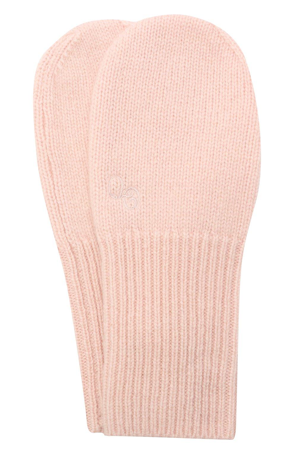 Детские кашемировые варежки OSCAR ET VALENTINE розового цвета, арт. MOU01withoutthumbS   Фото 1
