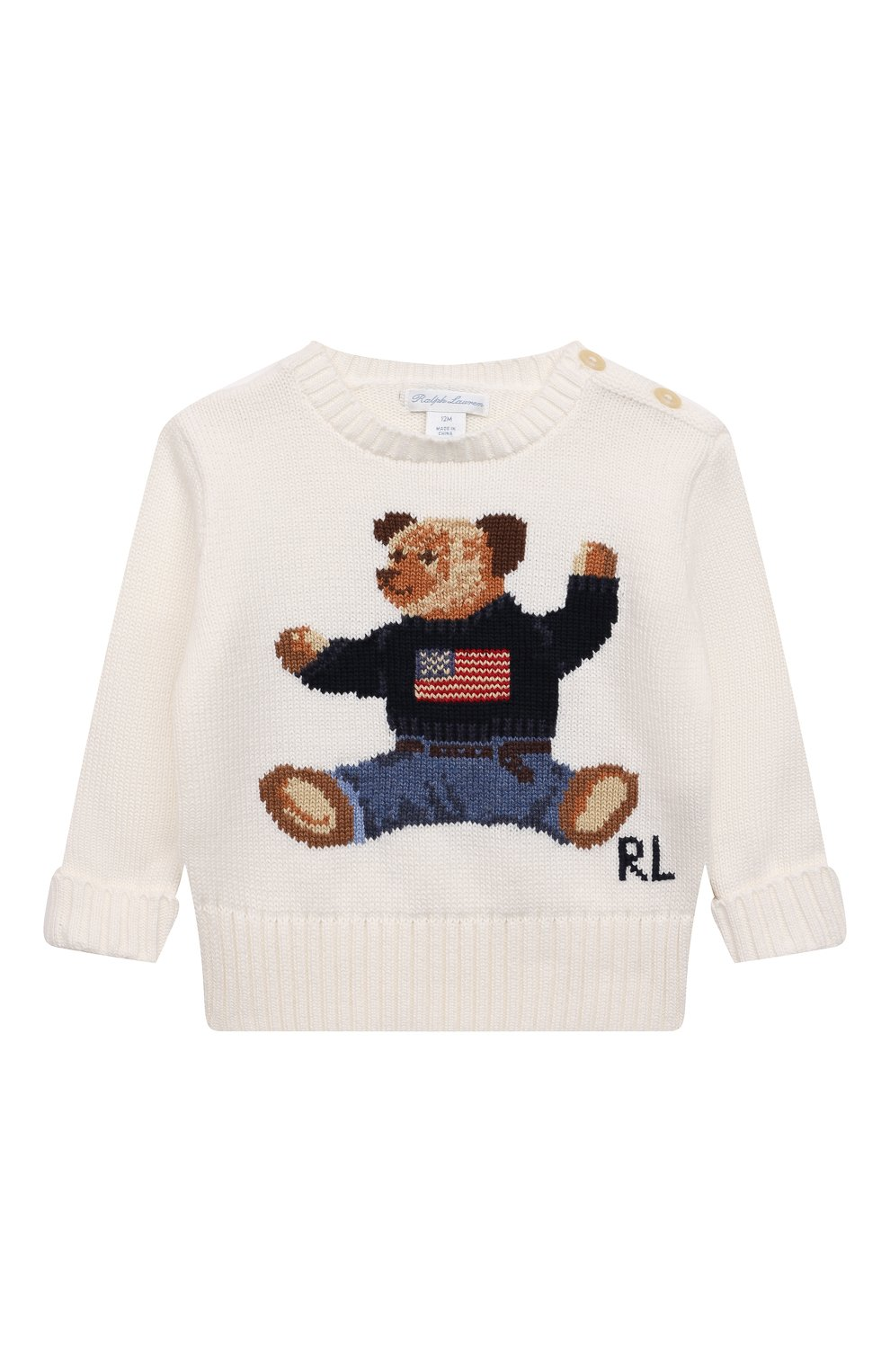 Детский хлопковый пуловер POLO RALPH LAUREN белого цвета, арт. 320669571 | Фото 1