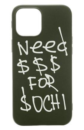 Чехол для iphone 12 pro max MISHRABOO зеленого цвета, арт. for Sochi 12 Pro Max | Фото 1
