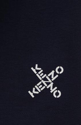 Женская юбка kenzo sport KENZO темно-синего цвета, арт. FB52JU1489C0   Фото 5