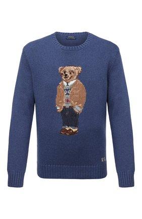 Мужской хлопковый свитер POLO RALPH LAUREN синего цвета, арт. 710822539 | Фото 1