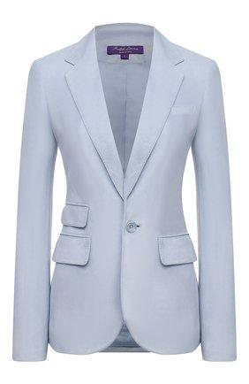 Женский замшевый жакет RALPH LAUREN светло-голубого цвета, арт. 290840404 | Фото 1