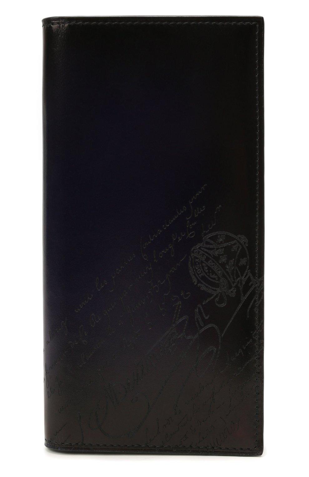 Мужской кожаное портмоне BERLUTI темно-синего цвета, арт. N214782   Фото 1