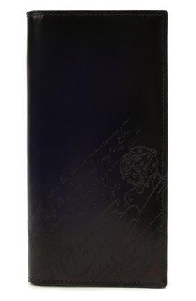 Мужской кожаное портмоне BERLUTI темно-синего цвета, арт. N214782 | Фото 1