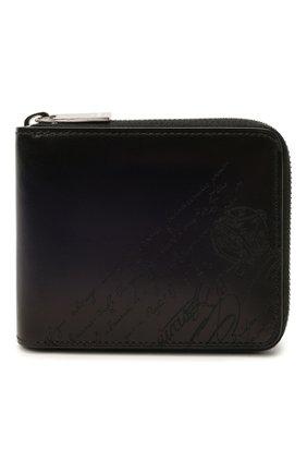 Мужской кожаное портмоне BERLUTI темно-синего цвета, арт. N214780 | Фото 1