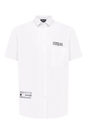Мужская хлопковая рубашка COMME DES FUCKDOWN белого цвета, арт. CDFU1197 | Фото 1