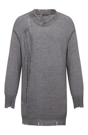 Мужской хлопковый свитер YOHJI YAMAMOTO темно-серого цвета, арт. HD-K02-091 | Фото 1 (Длина (для топов): Удлиненные; Материал внешний: Хлопок; Рукава: Длинные; Мужское Кросс-КТ: Свитер-одежда; Стили: Бохо; Принт: Без принта)