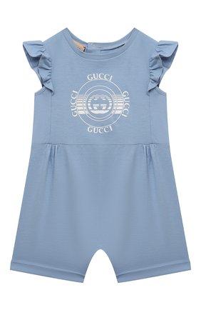 Детский хлопковый комбинезон GUCCI голубого цвета, арт. 642705/XJC70 | Фото 1