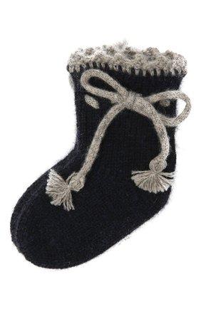 Детские кашемировые носки OSCAR ET VALENTINE синего цвета, арт. CH04 | Фото 1