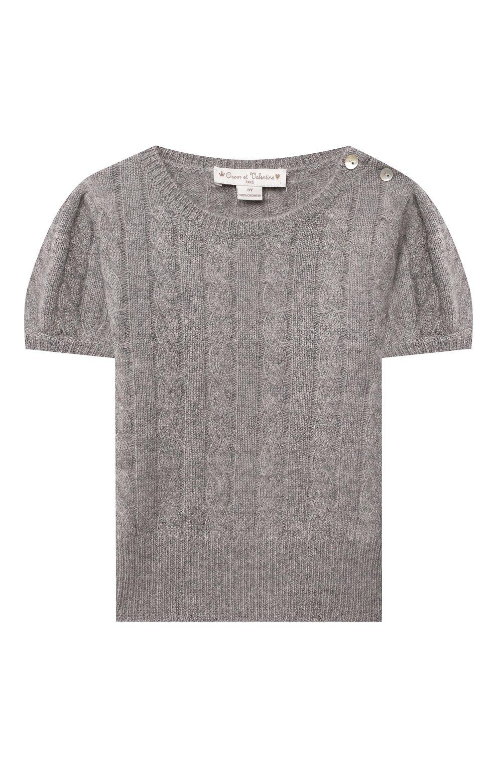 Детский кашемировый пуловер OSCAR ET VALENTINE серого цвета, арт. PUL05S | Фото 1