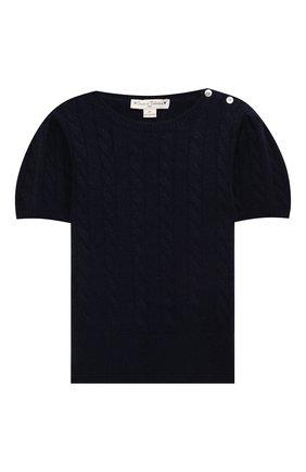 Детский кашемировый пуловер OSCAR ET VALENTINE синего цвета, арт. PUL05M | Фото 1