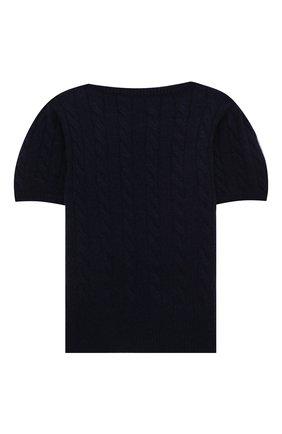 Детский кашемировый пуловер OSCAR ET VALENTINE синего цвета, арт. PUL05M | Фото 2