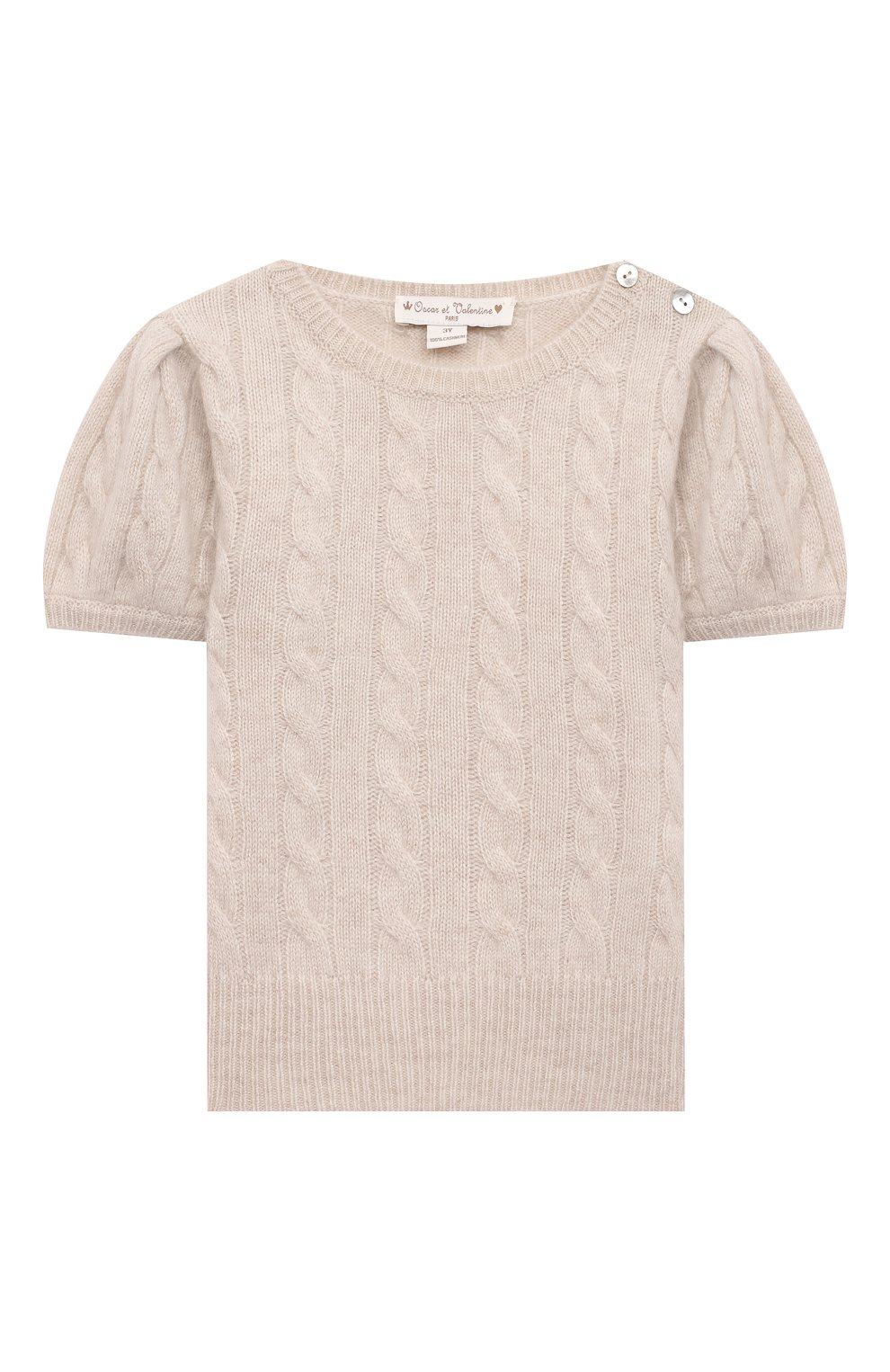 Детский кашемировый пуловер OSCAR ET VALENTINE бежевого цвета, арт. PUL05S   Фото 1