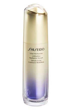 Моделирующая сыворотка для лифтинга и сияния кожи vital perfection (40ml) SHISEIDO бесцветного цвета, арт. 16871SH | Фото 1