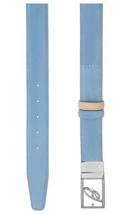 Мужской замшевый ремень BRIONI голубого цвета, арт. 0BAP0L/09721 | Фото 2