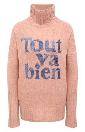 Женский шерстяной свитер ZADIG&VOLTAIRE светло-розового цвета, арт. SKMF1114F   Фото 1
