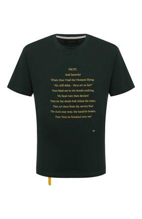 Мужская хлопковая футболка TEE LIBRARY зеленого цвета, арт. TSK-TS-14 | Фото 1