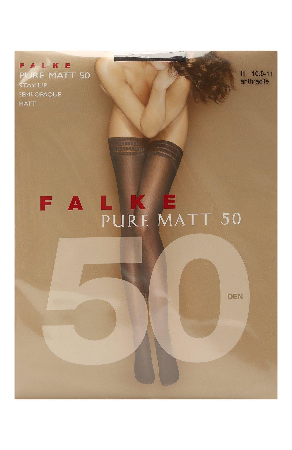 Женские чулки pure matt 50 FALKE темно-серого цвета, арт. 41551 | Фото 1