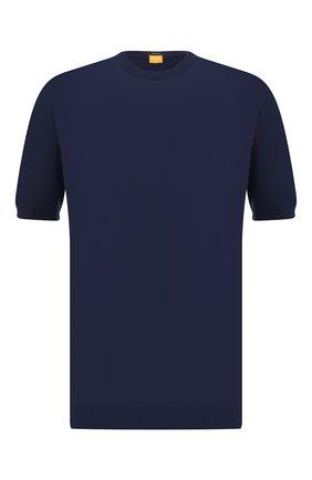 Мужской хлопковый джемпер SVEVO темно-синего цвета, арт. 4650/3SE21/MP46/60-62 | Фото 1