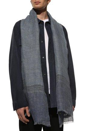 Мужской льняной шарф LORO PIANA синего цвета, арт. FAL6393 | Фото 2