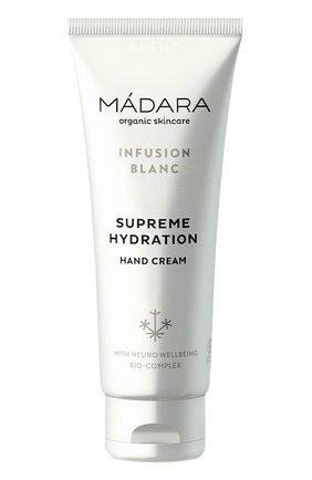 Увлажнящий крем для рук infusion blanc MADARA бесцветного цвета, арт. A1410   Фото 1