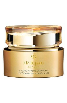 """Восстанавливающая маска """"драгоценное золото"""" CLÉ DE PEAU BEAUTÉ бесцветного цвета, арт. 16473CP   Фото 1"""