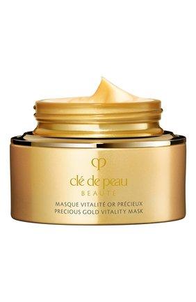 """Восстанавливающая маска """"драгоценное золото"""" CLÉ DE PEAU BEAUTÉ бесцветного цвета, арт. 16473CP   Фото 2"""