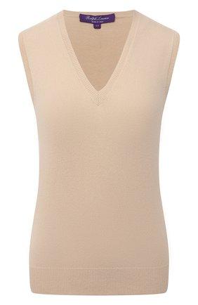 Женский кашемировый жилет RALPH LAUREN бежевого цвета, арт. 290846703 | Фото 1