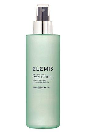 Тоник для комбинированной кожи лаванда ELEMIS бесцветного цвета, арт. EL00226 | Фото 1