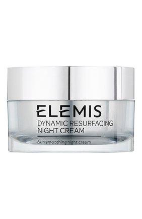 Ночной крем для лица dynamic anti-age ELEMIS бесцветного цвета, арт. EL00712 | Фото 1
