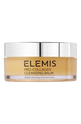 Бальзам для умывания pro-collagen anti-age ELEMIS бесцветного цвета, арт. EL00173 | Фото 1