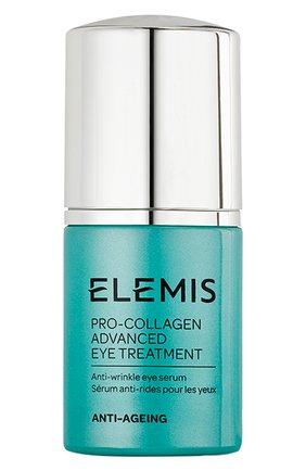 Лифтинг-сыворотка для век pro-collagen ELEMIS бесцветного цвета, арт. EL00231 | Фото 1