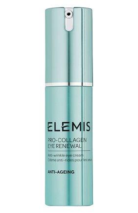 Крем для век коррекция морщин pro-collagen ELEMIS бесцветного цвета, арт. EL00273 | Фото 1