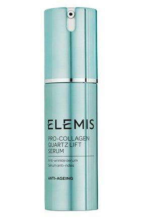 Лифтинг-сыворотка для лица кварц pro-collagen ELEMIS бесцветного цвета, арт. EL00777 | Фото 1
