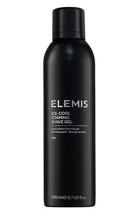 Мужская пенящийся гель для бритья ледяная свежесть ELEMIS бесцветного цвета, арт. EL00213 | Фото 1