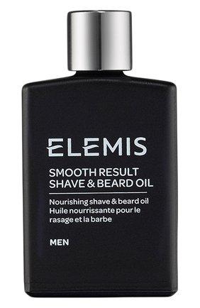 Мужская масло для бритья и бороды «смягчающее щетину» ELEMIS бесцветного цвета, арт. EL50212 | Фото 1